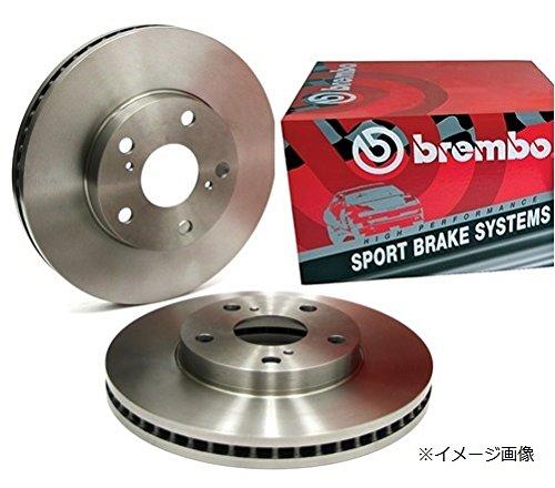 Brembo ブレンボ ブレーキディスク ローター フロント左右セット BMW F32 (Coupe) 4シリーズ 型式 4N20 年式16/04~ 品番09.C397.13