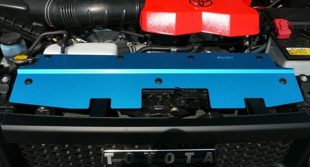CUSCO Radiator Cooling Plate For TOYOTA FJ Cruiser GSJ15W 957 003 AL