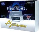 データシステム エアサスコントローラー ASE663