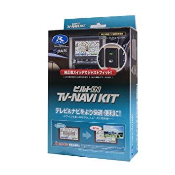 データシステム テレビ&ナビキット ビルトインタイプ TTN-43B-B