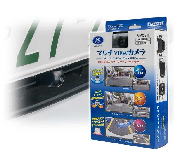 データシステム マルチVIEWカメラ MVC811
