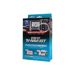 データシステム ビルトIN TV-NAVIKIT KTN-88B-A