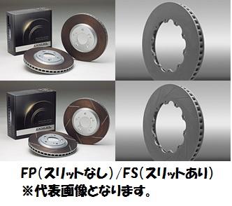 DIXCEL/ディクセル ブレーキディスクローター FS フロント用 スバル IMPREZA (GD/GG MODEL) インプレッサ (GD/GG系) WRX STi 年式00/08~01/08 型式GDB FS361 7003S RA (A型)