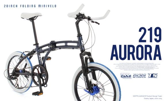 DOPPELGANGER/ドッペルギャンガー 折りたたみ自転車 219 aurora 送料無料(北海道・沖縄・離島除く) 4582143469105