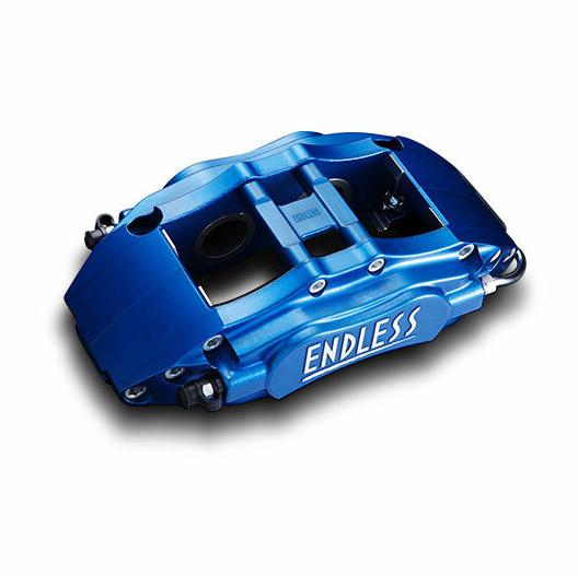 数量限定価格!! ENDLESS ブレーキキャリパー ブレーキキット 4POT EC4B98DC2R 純正使用 ホンダ インテグラ ENDLESS インテグラ DC2 (TYPE R 98スペック) EC4B98DC2R, むらかみ物産:bff627c7 --- santrasozluk.com