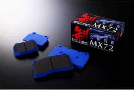 ENDLESS ブレーキパッド RCPMX72 リア LEXUS RC USC10 (RC-F) H24.10- 排気量5000 RCP171MX72