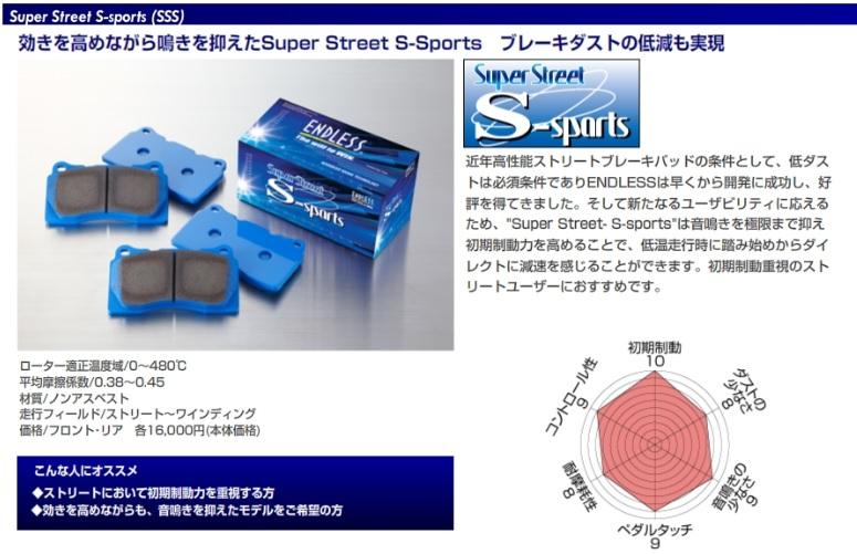 ENDLESS刹車片SSS furontosuzukijimuni JA51/71 EP337SS2
