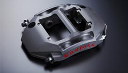 ENDLESS ブレーキキャリパー システムインチアップキット RacingMONO4r(リア専用) 332×30 スバル インプレッサ GVB/GVF(純正ブレンボキャリパー装着車) ED5XGVF