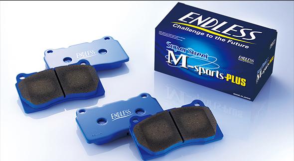 ENDLESS エンドレス ブレーキパッド SSM PLUS フロント EP526MP ニッサン セレナ H28.8~ 排気量2000 C27/GC27/GFC27