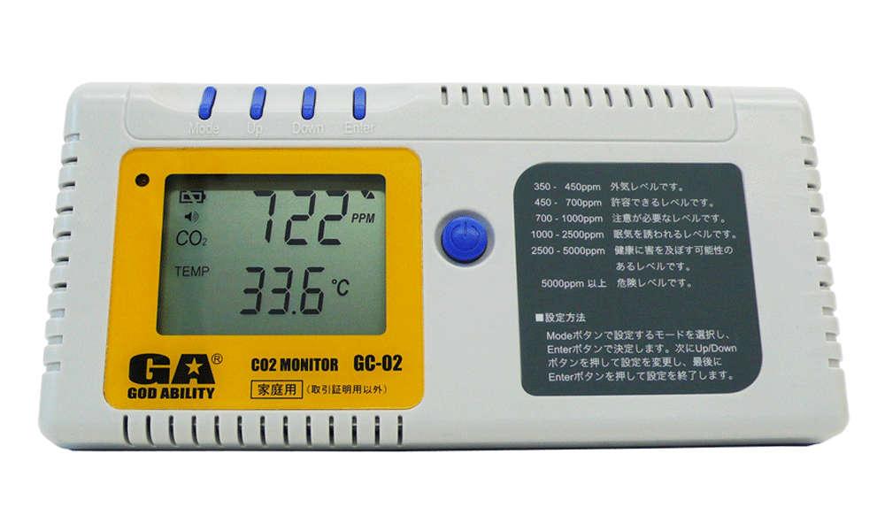 COXFOX 二酸化炭素濃度計 GC-02 4582143462625, TCC ONLINE SHOP 33349ee3