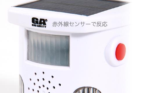 COXFOX キャットガード GR-09 4582474892979