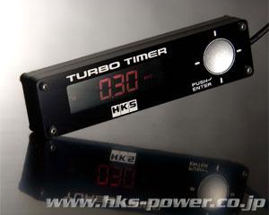 HKS ターボタイマー PUSH START タイプ0 41001-AK011
