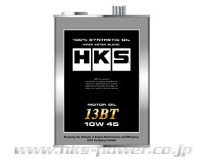 HKS スーパーオイル 13BT 100% SYNTHETIC 10W-45相当 52001-AK082