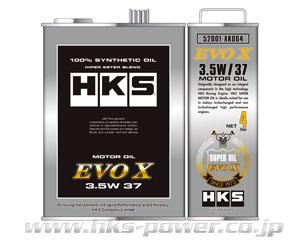 令和初日限定セール!買うなら5/1!24h限定エントリーでポイント4倍確定 HKS スーパーオイル EVO-X 100% SYNTHETIC 3.5W-37相当 52001-AK084