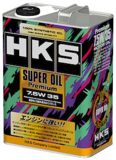 HKS スーパーオイル プレミアム 7.5W-35 4L 52001-AK105 3缶セット 4957266455548