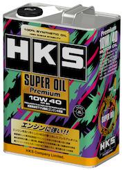 HKS スーパーオイル プレミアム 10W-40 4L API/SN規格品 52001-AK110 3缶セット 4957266455593
