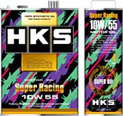 HKS スーパーレーシングオイル 10W55 20L