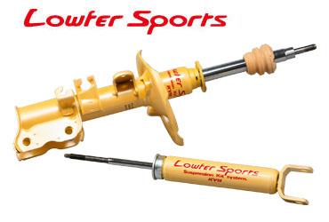 KYB(カヤバ) ショックアブソーバー Lowferスポーツ フロント/リアSET 1台分 スバル プレオ 形式:RA2/RA1 年式:98/10~ WST5193RL/WST5194RL