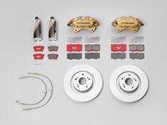 【メーカー直送品】無限 ブレーキシステム ゴールド TypeS インテグラ DC5 45000-XK5-K0S0-GL