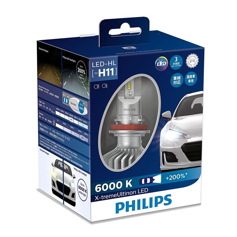 PHILIPS フィリップス X-treme Ultinon LED H11 ヘッドランプ 6000K 11362XUX2