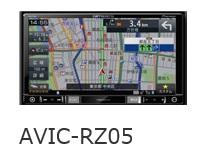 パイオニア 楽ナビAVN(ワンセグ) AVIC-RZ05