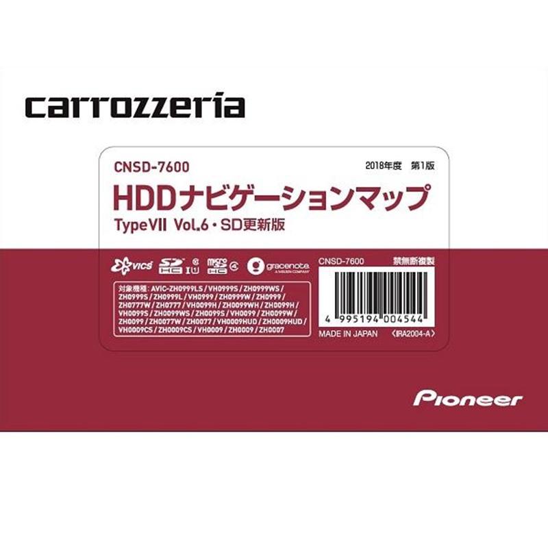 パイオニア HDDナビゲーションマップ Type7 Vol.6・SD更新版 CNSD-7600 4995194004544