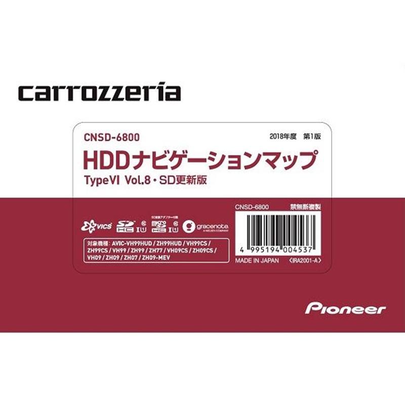 パイオニア HDDナビゲーションマップ Type6 Vol.8・SD更新版 CNSD-6800 4995194004537