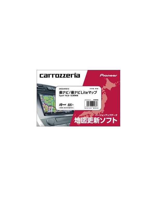パイオニア 楽ナビ/楽ナビLiteマップType5 Vol.8・SD更新版 CNSD-R5810 4995194004681