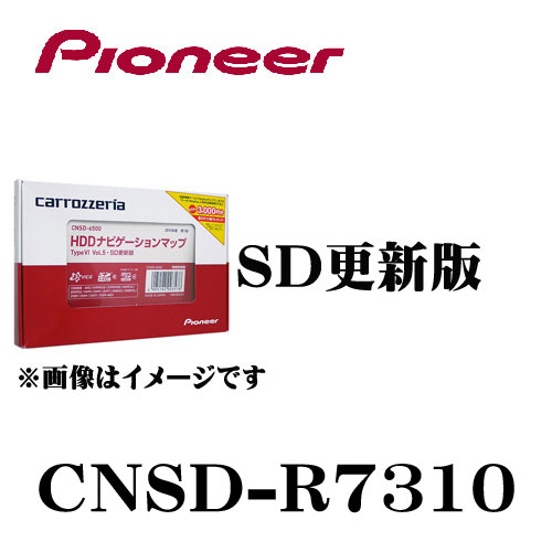 Pioneer comfort navigator map Type7 Vol .3. SD map update car navigation system software CNSD-R7310 4995194004100