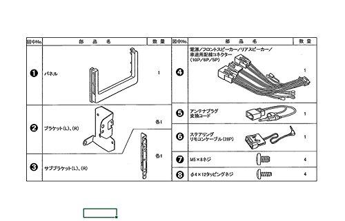 パイオニア トヨタ 50プリウス ダイレクト接続用取付キット KK-Y201DK 4985285801404