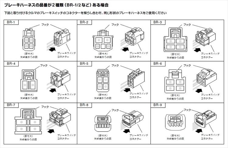 Pivot 3-drive-MPV-harness set (3D + th-2-A+BR-5) H18.2-LY3P L3-VE/VDT