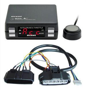 pivot 3-drive AC ハーネスセット (THA+TH-11A) アクア H23.12~ NHP10 1NZ-FXE