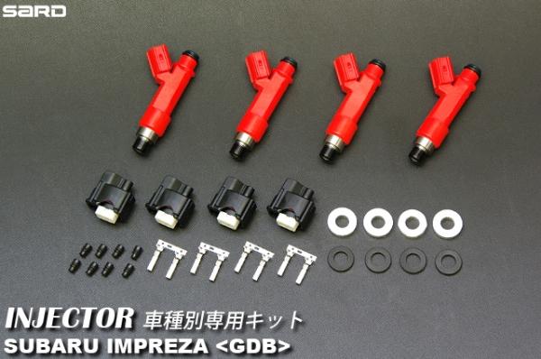 SARD 車種別専用インジェクター 850cc 1台分インジェクターとショートパーツセット スバル インプレッサ GDB/GRB EJ20 63822