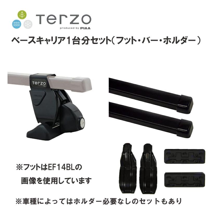 TERZO テルッツォ ベースキャリア1台分SET デポー フット バー ホルダー 2020A/W新作送料無料 ホンダ 7 JH1.2 EF14BL+EB2+EH406 11~R1 N-WGN カスタム含む H25