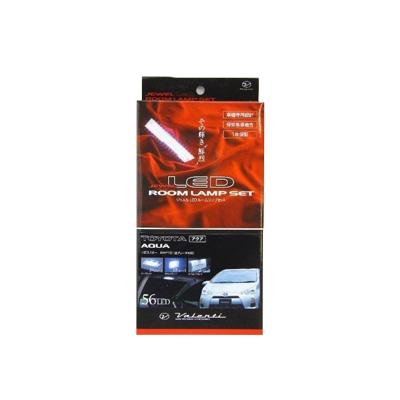 VALENTI ヴァレンティ LEDルームランプセット アクア RL-PCS-AQ1-1 4580277388712