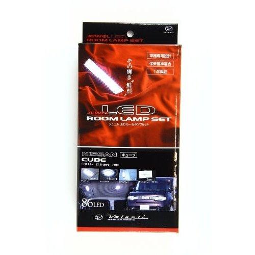 VALENTI ヴァレンティ LEDルームランプセット キューブZ12系 RL-PCS-CUB-1 4580277395154