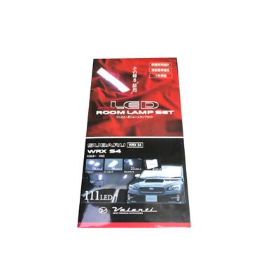 VALENTI ヴァレンティ LEDルームランプセット VA系WRX S4 RL-PCS-WRG-1 4580277395970