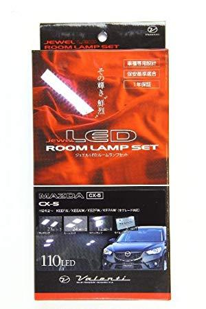 VALENTI ヴァレンティ LEDルームランプセット CX-5 後期型 RL-PCS-CX5-2 4580277396632