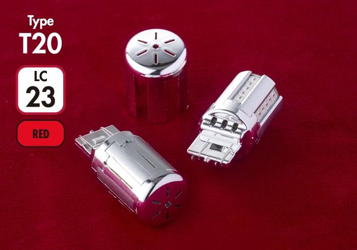 VALENTI ヴァレンティ LEDクロームバルブSS T20レッド シングル/ダブル共通 NR(抵抗レス) LC23-T20-RE 4580277397035