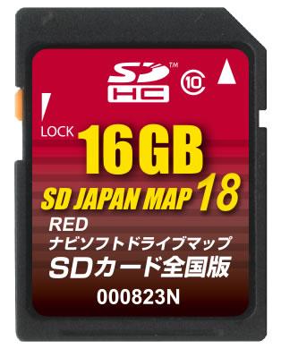 新品登場 令和初日限定セール!買うなら5/1 4934422187833!24h限定エントリーでポイント4倍確定 ゴリラ用地図更新ロム SD SD JAPAN JAPAN MAP 18 RED 全国版 (16G) 000823N 4934422187833, 千葉厄除け不動尊オンライン授与所:63f0da70 --- kuoying.net