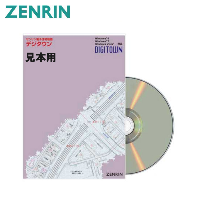 ゼンリン電子住宅地図 デジタウン 愛媛県 今治市3 発行年月201806 38202CZ0F