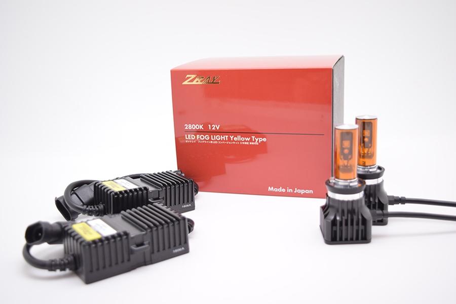 ZRAY フォグライト専用 LED バルブキット 2800K (イエロー) H8/H11/H16 2800K(イエロー) 3年保証