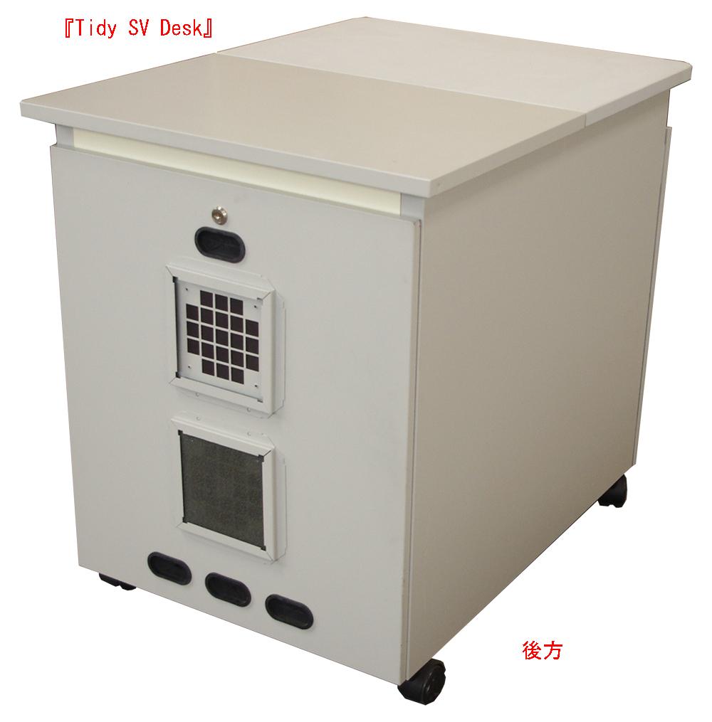 送料無料 防塵ラック PCケース ホコリ 排熱 盗難防止 工場使用可 セイテック Tidy SV Desk