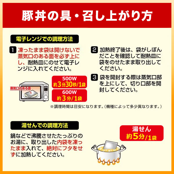 すき家豚丼の具並盛10パックセット冷凍食品【NeR】