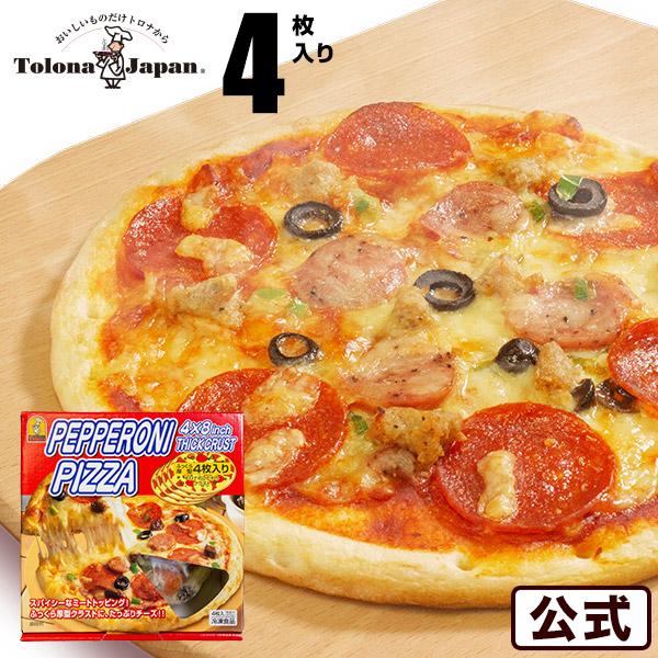 トロナのこだわりクラスト 冷凍ピザ 安心と信頼 直径約20センチ 期間限定 トロナジャパン 買い物 冷凍食品 1箱 ペパロニピザ 4枚入り