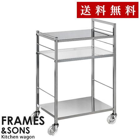 FRAMES&SONS ステン天板キッチンワゴン(小) DS06【同梱・代引不可です】