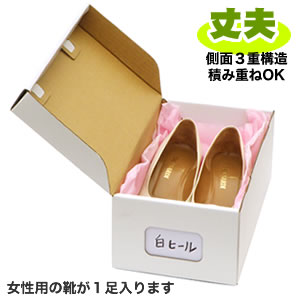... Tuff Box Shoes S TOUGH BOX / Storage Shoe Storage Craft Storage Heel  Dan Ball Storage ...