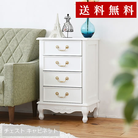 姫系 キャッツプリンセス duo チェスト 幅50 4段 ロマンティック 家具 猫脚 白家具 リビング収納【同梱・代引不可です】