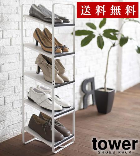 Merveilleux Shoe Rack Tower Tower / Shoe Storage Rack Slim And Narrow Hallway YAMAZAKI  Yamazaki Businessman