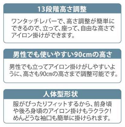 【同梱・代引不可】スタンド式アイロン台 デラックス90 アルミコートアルミコーティング YAMAZAKI/山崎実業